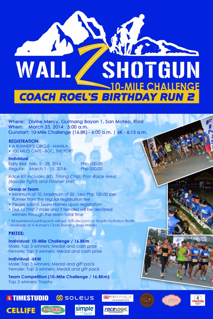 the-wall-shotgun-poster-2014
