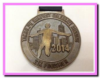 Takbo.ph-RunFest-2014-Medal-Actual-300x225